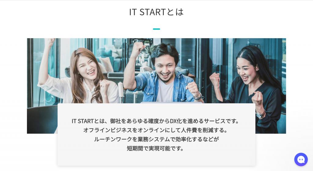 スクリーンショット-2020-04-07-10.41.45-1024x560