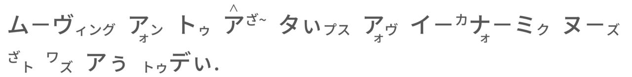高橋ダン-01