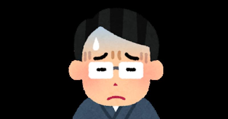 Note 山本 一郎
