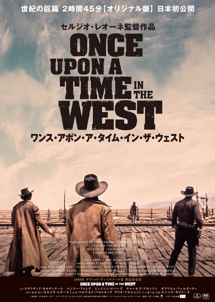 西部 劇 映画