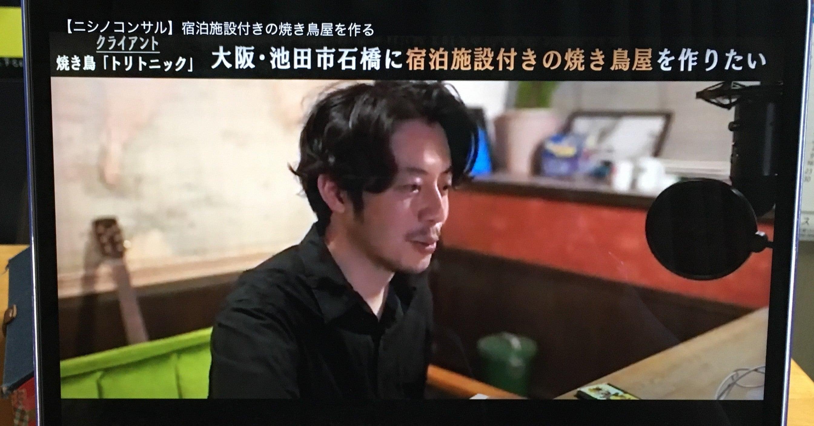 451杯目:【コラム】復活!?ニシノコンサル、新たな西野亮廣エンタメ ...