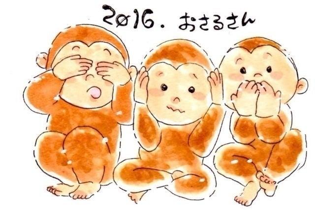 過去 年賀状イラスト Akina Note
