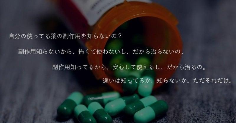 新薬 アトピー