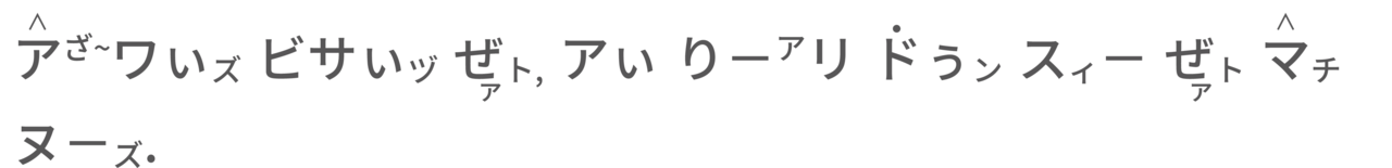 高橋ダン-02 - コピー