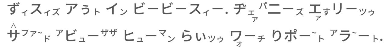 高橋ダン-01 - コピー (8)