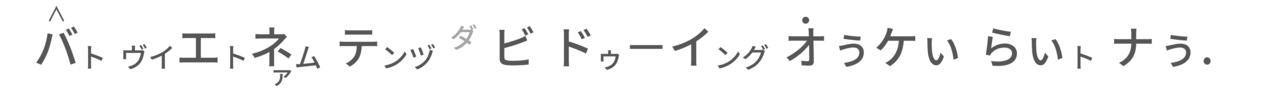 高橋ダン-02 - コピー (4)