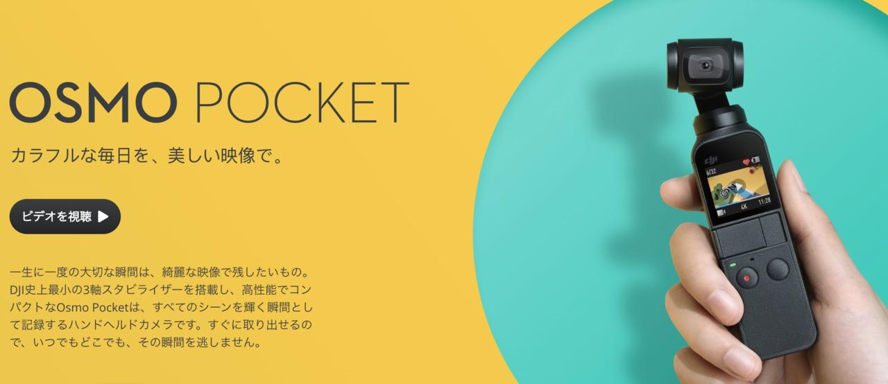スクリーンショット 2020-07-24 11.14.44