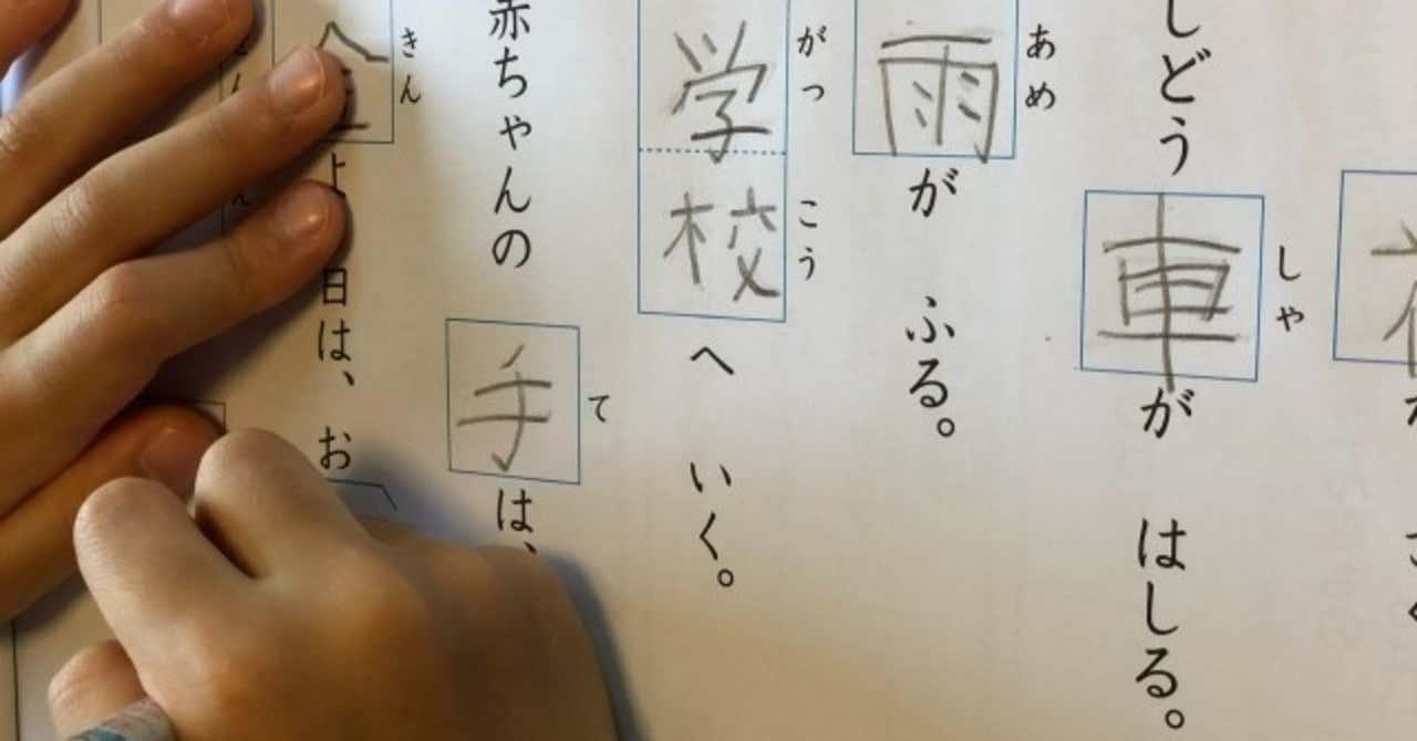 一 難しい 漢字 世界 番 で