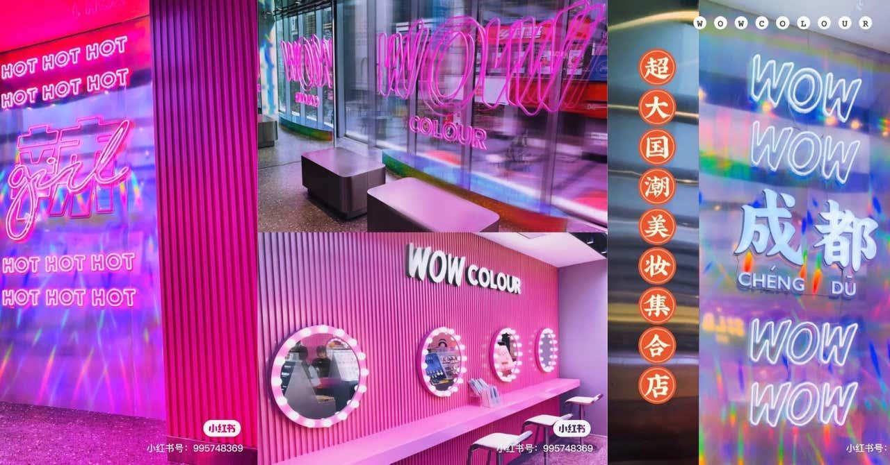 オフラインの出店が急増!中国でリアル店舗が見直される理由 China Cosmetic Lab note