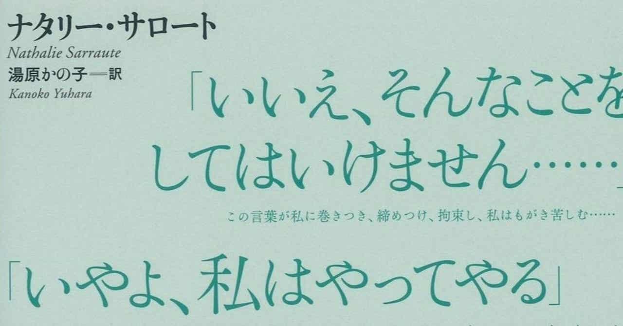 幻戯書房編集部 note