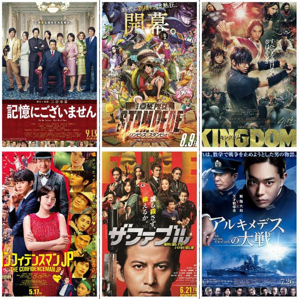 レンタル 映画 マン コンフィデンス jp コンフィデンスマン2019映画DVDレンタル開始いつからで発売日は同じ日?予約特典や評価レビューも紹介!
