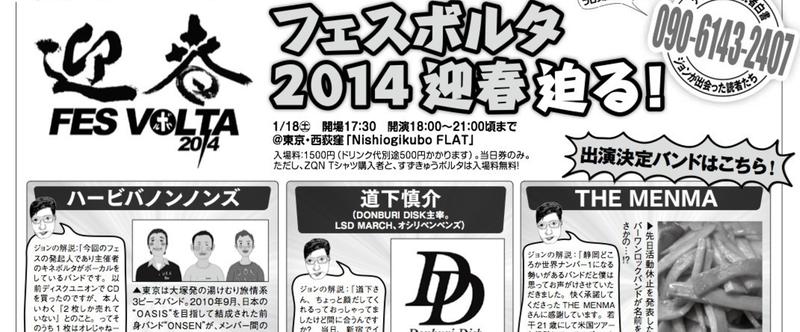 スクリーンショット_2014-05-14_23.37.44