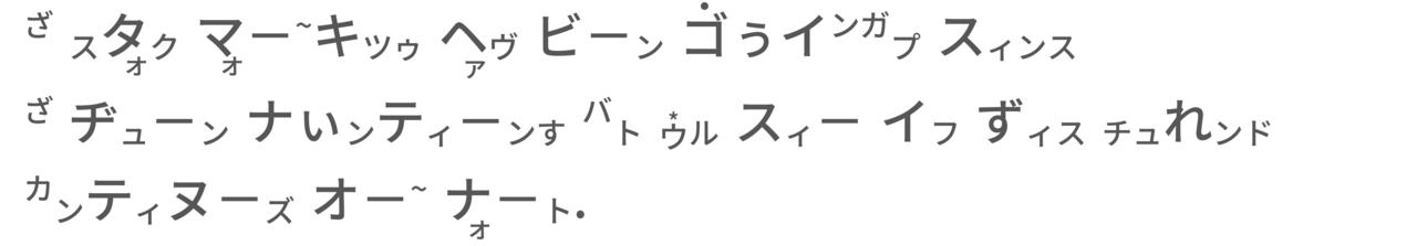 高橋ダン-03