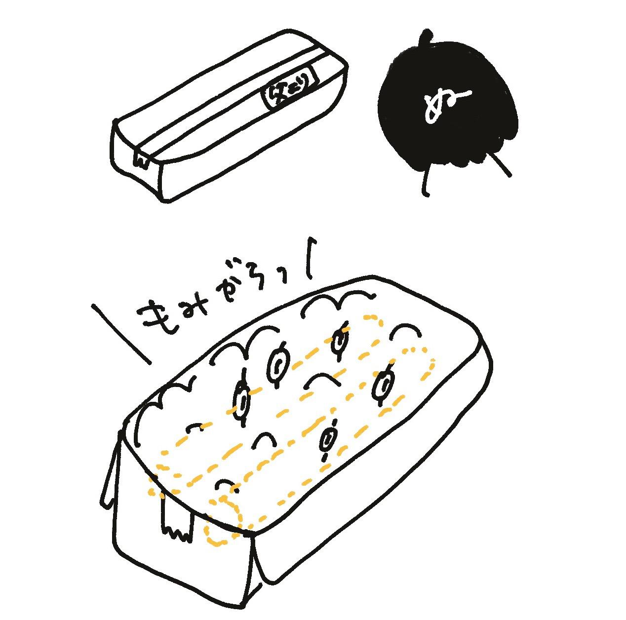 ぬか 漬け 長芋