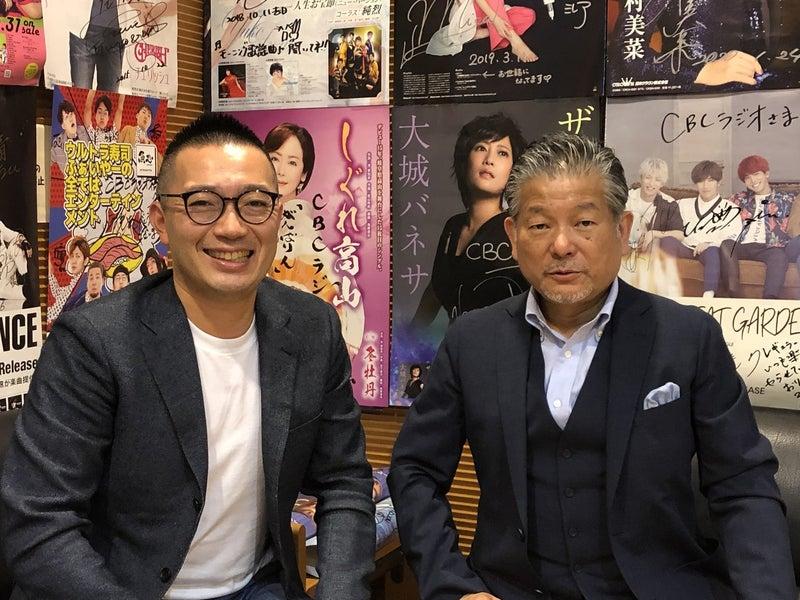 ラジオ出演のお知らせ。|旅するビジネスマン 小林邦宏|note