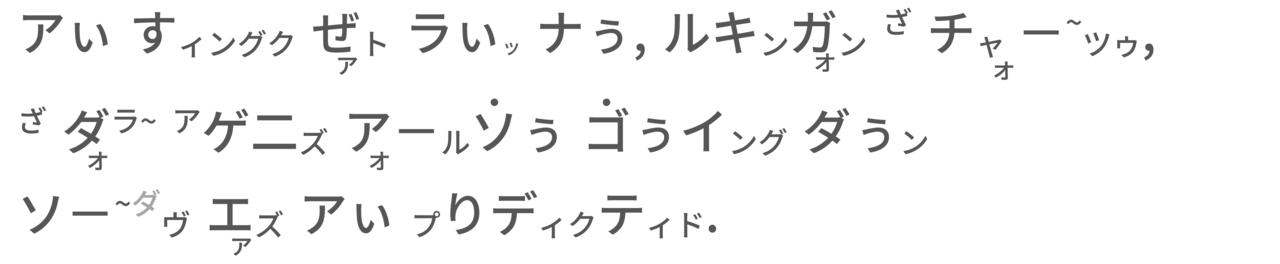 高橋ダン-01 - コピー (7)