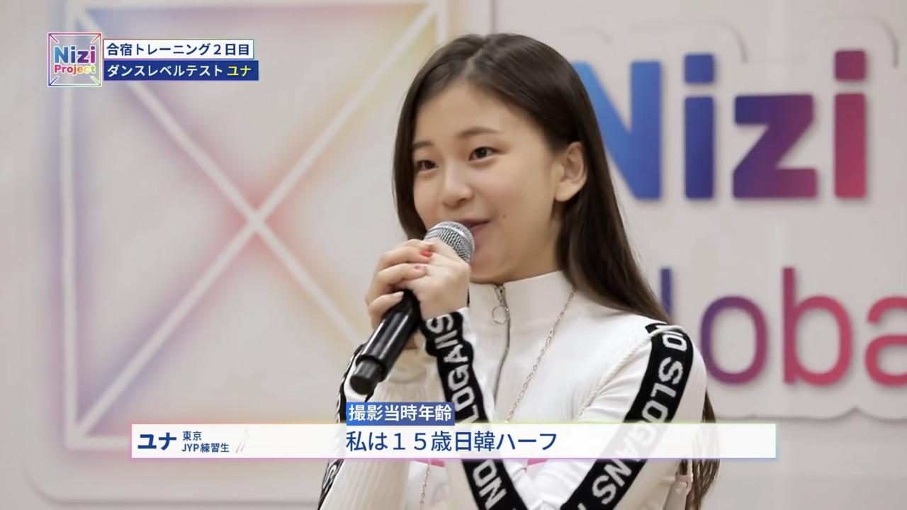 日韓ハーフ 虹プロ 虹プロのデビュー人数やメンバーを予想してみた!出来レースと言われている理由も調査!