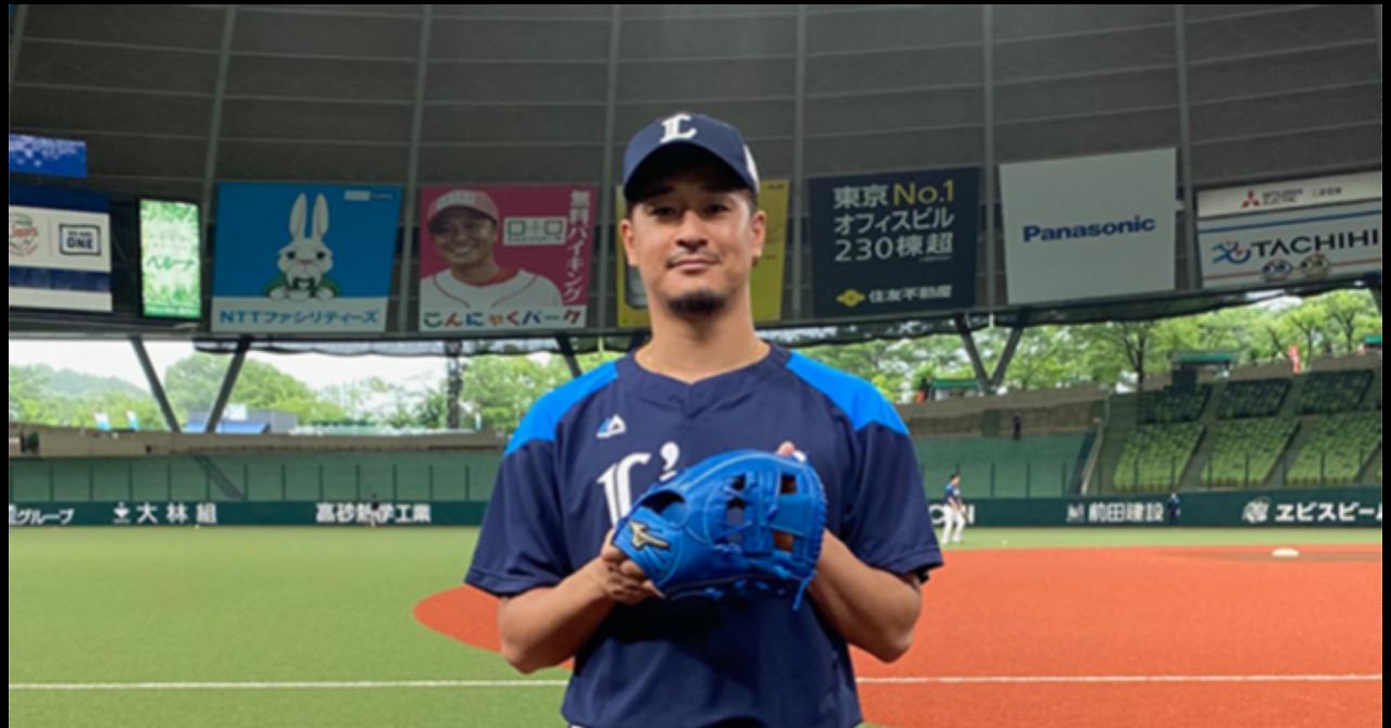 埼玉西武ライオンズ 平井克典投手   project開始のご報告