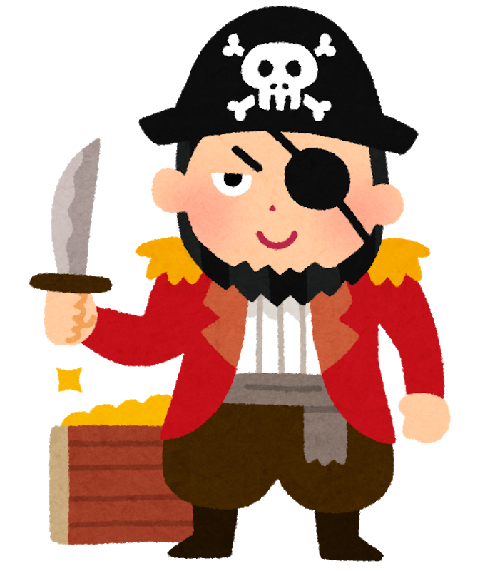 サイト 海賊 漫画 無料