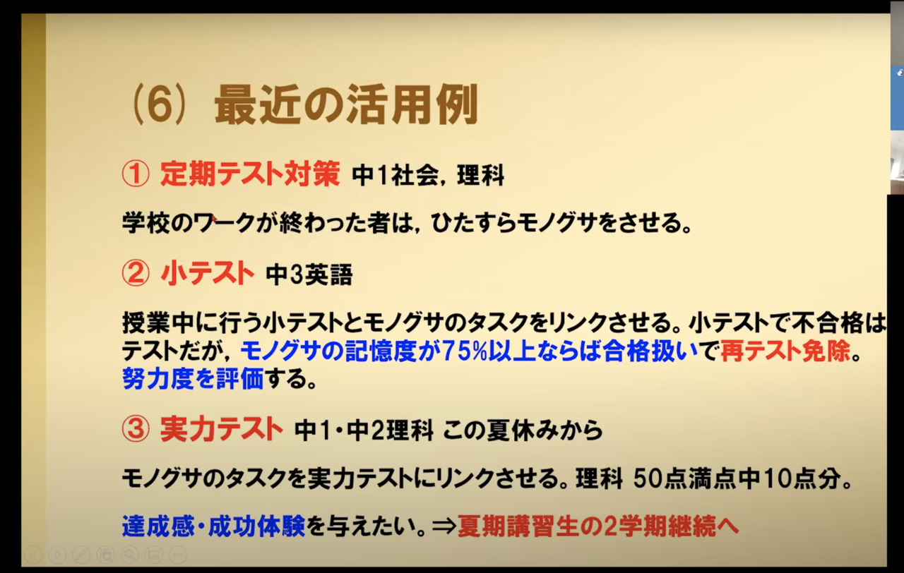 スクリーンショット 2020-08-03 17.46.50