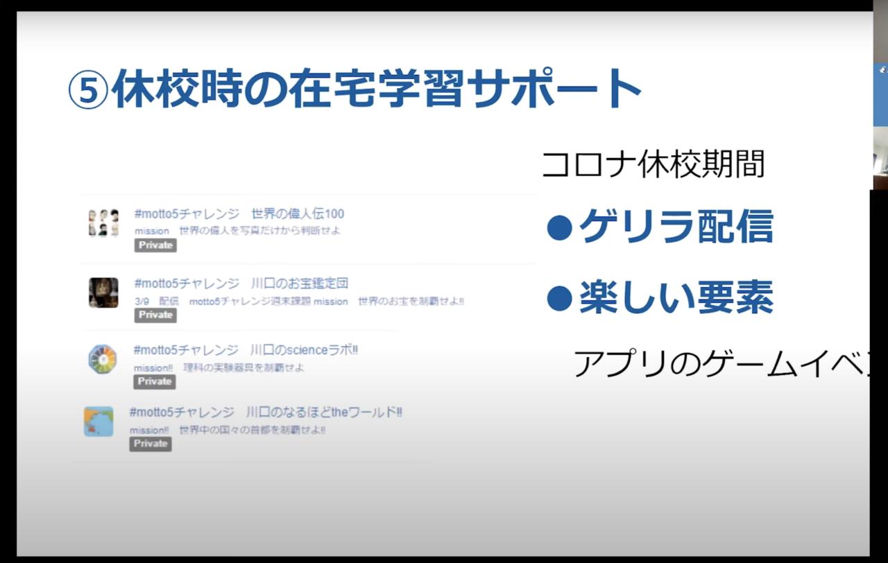 スクリーンショット 2020-08-03 17.53.37