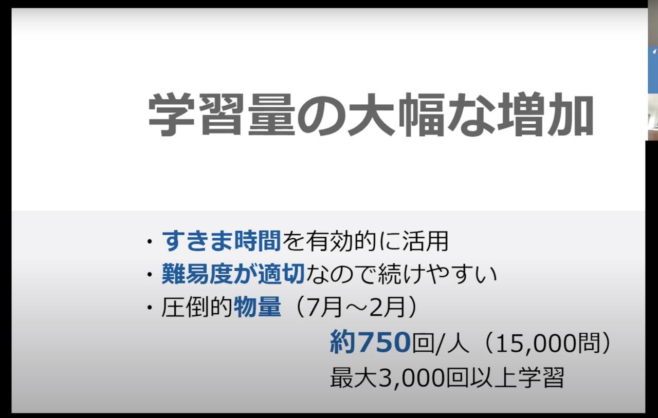 スクリーンショット 2020-08-03 17.54.09