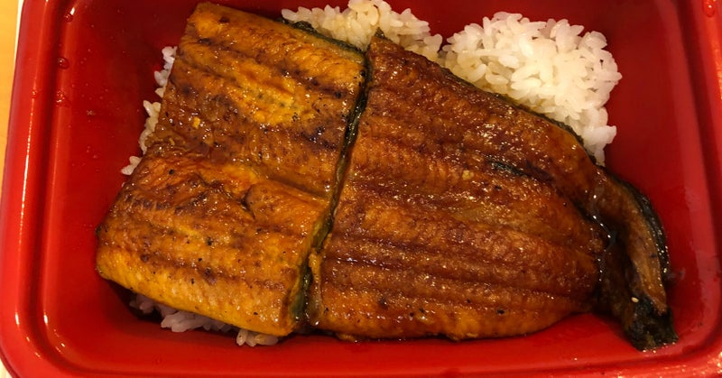 うなぎ 松屋 チェーン店の「うな丼」で1番おいしいのはどこなのか /
