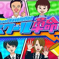 バラエティー動画ジャパン