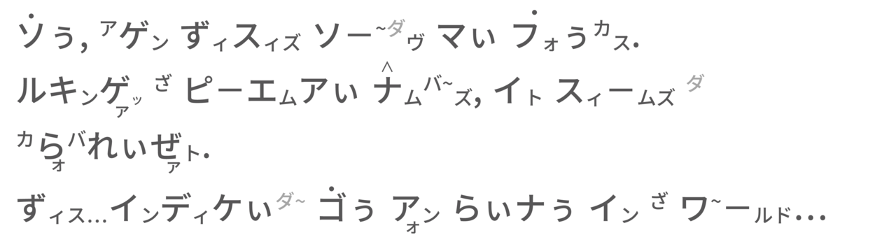 高橋ダン-02 - コピー (2)