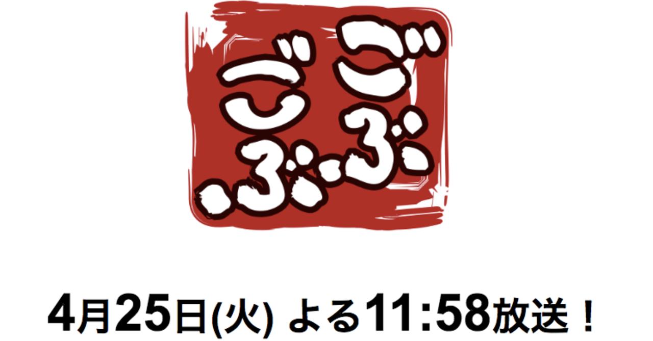 の ダウンタウン miomio 水曜日 動画