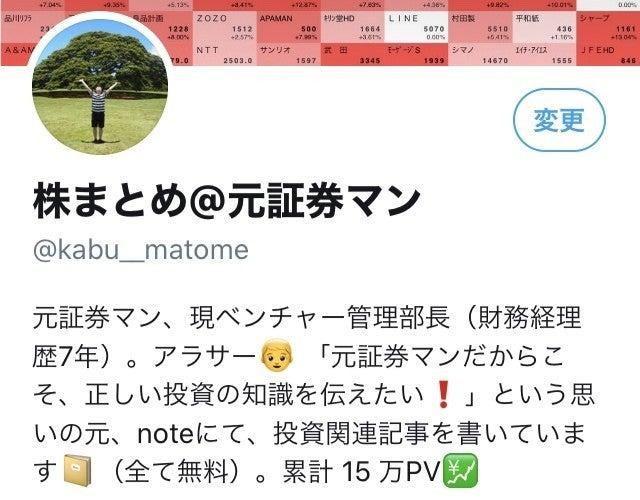 住友 株価 三井 銀行