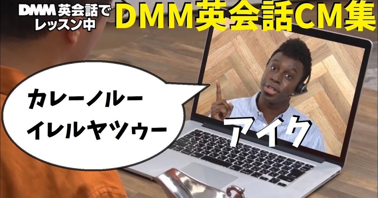 Dmm オンライン 英会話