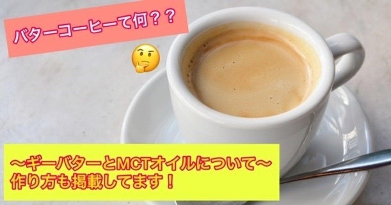 慢性 前立腺 炎 コーヒー