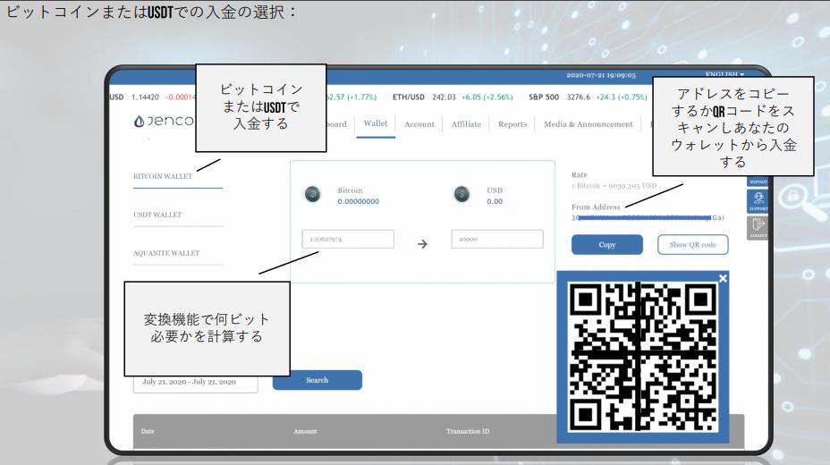 入金2(BTC)