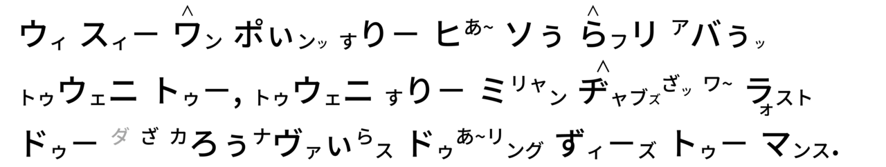 高橋ダン-01 - コピー (6)