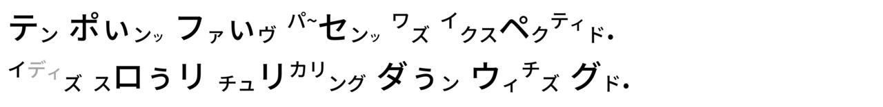 高橋ダン-02 - コピー (3)