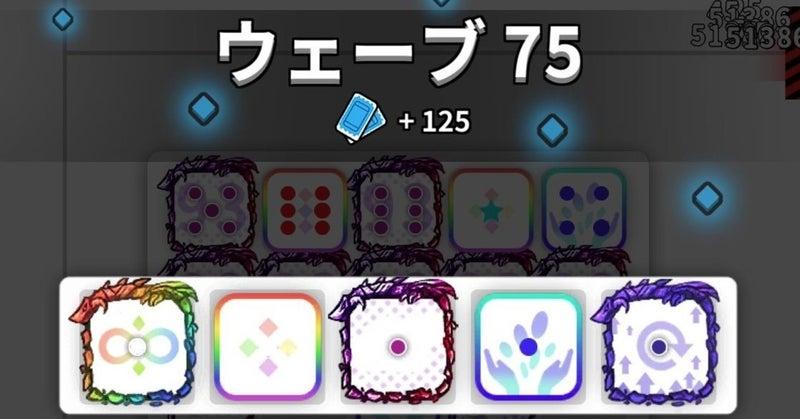 ダイス 使い方 コンボ 【5.3.3】PVPデッキ編成Tier