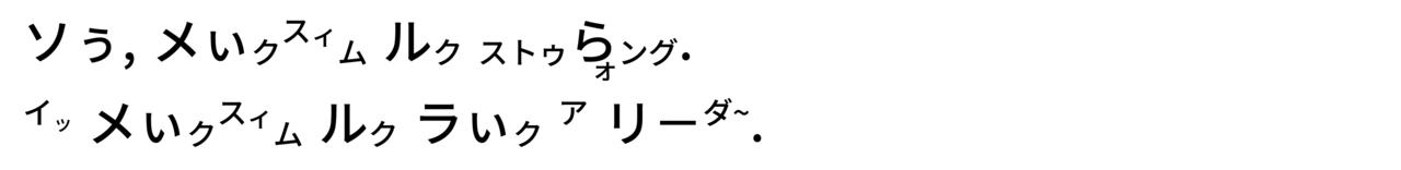高橋ダン-02 - コピー (6)