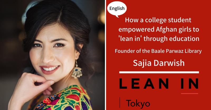 How a college student empowered Afghan girls to 'lean in' through education