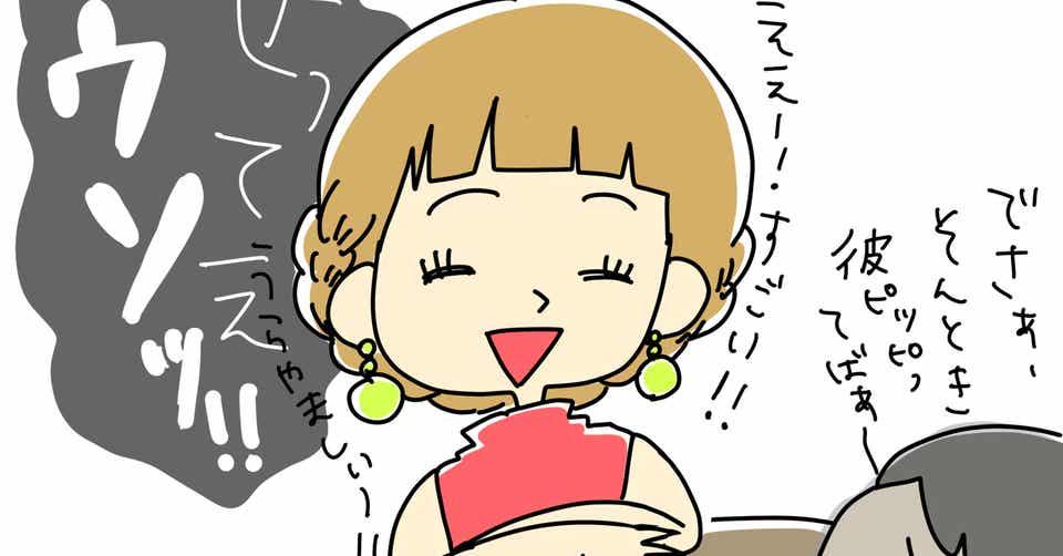 62.ありがた迷惑な誘いの断り方|takuro(juJoe)|note