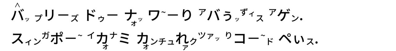 高橋ダン-01 - コピー (10)