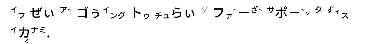 高橋ダン-02 - コピー (9)