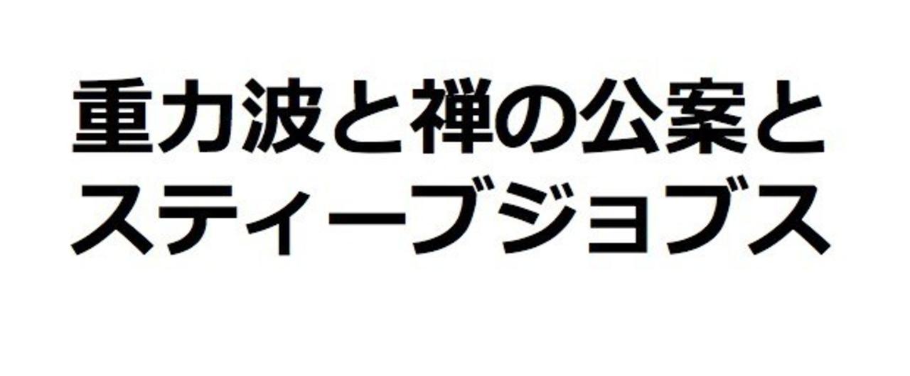 スクリーンショット_2016-07-07_8.05.00