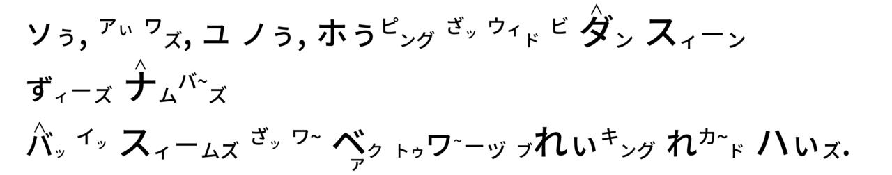 高橋ダン-01 - コピー (3)