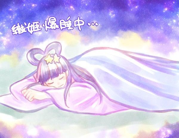 気圧 眠い 低
