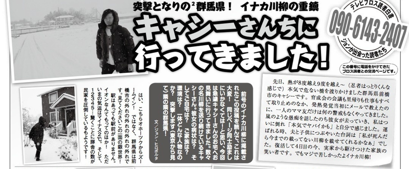 スクリーンショット_2014-05-17_0.43.52