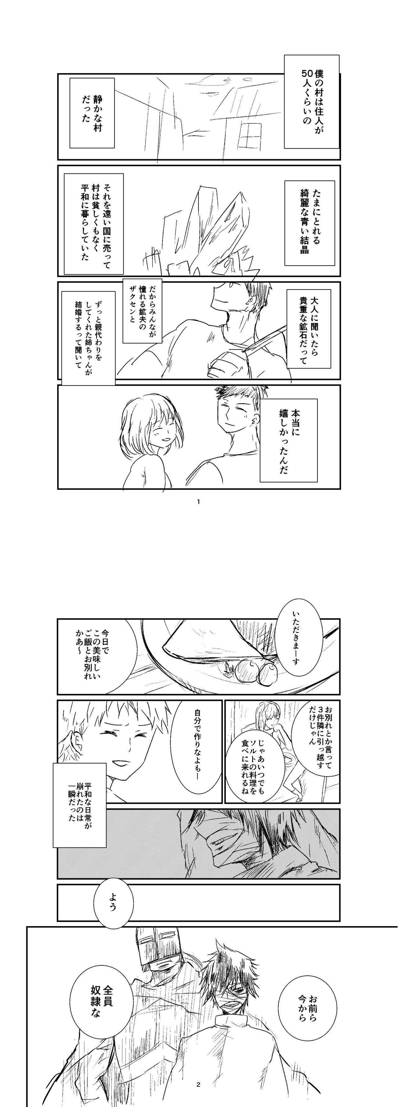 ネーム01_001_002