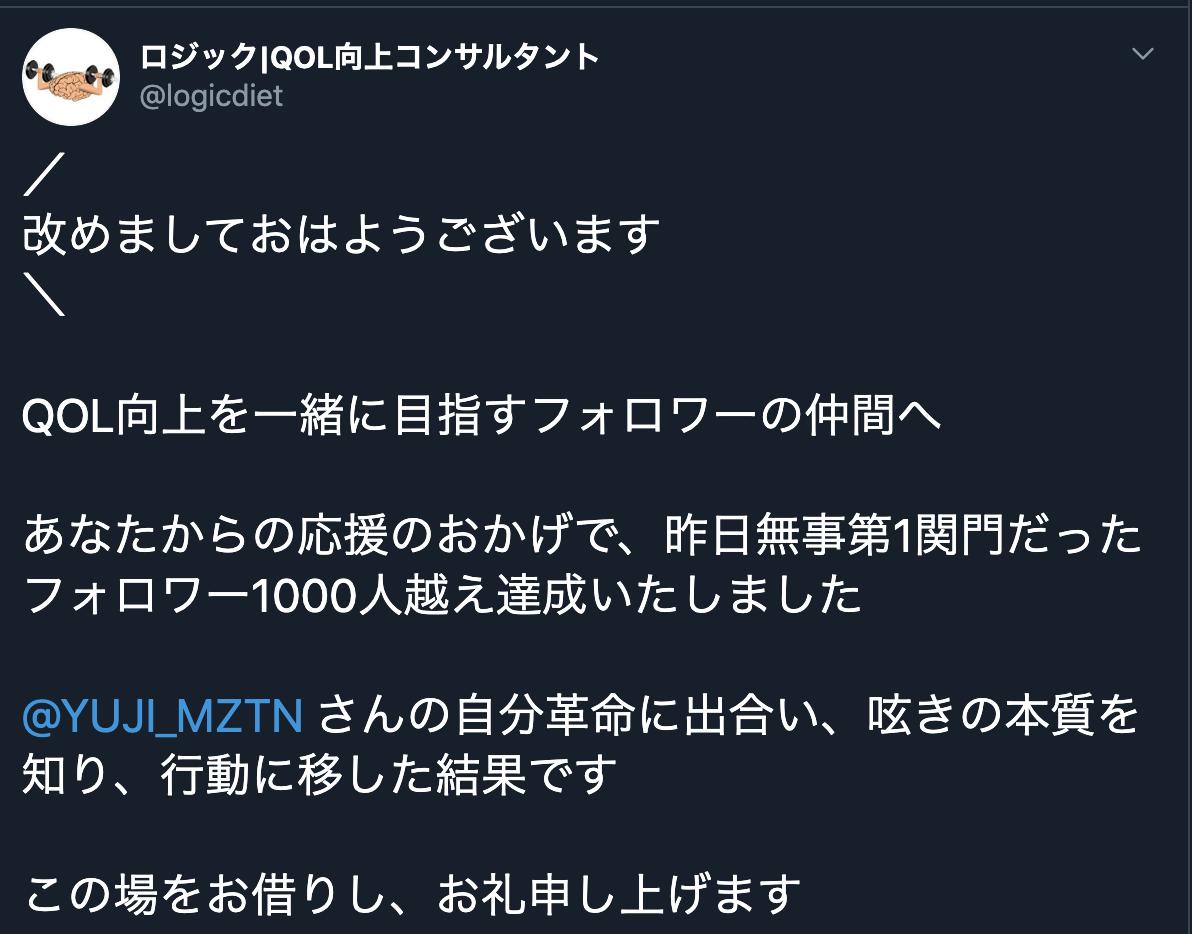 スクリーンショット 2020-02-29 22.24.06