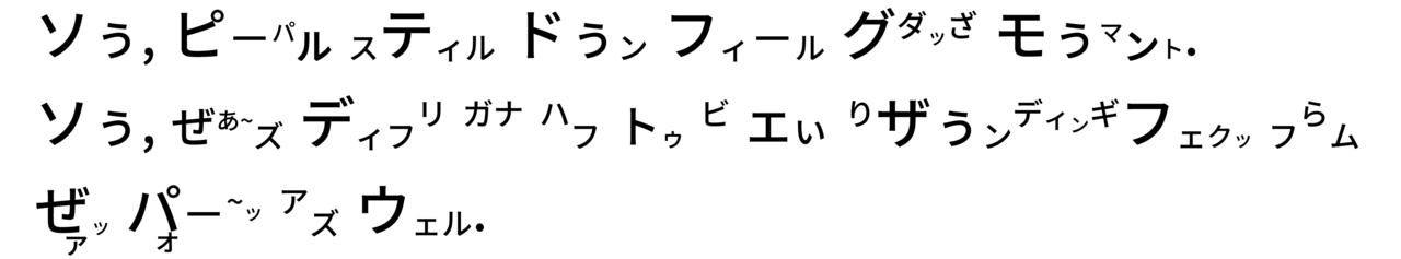 高橋ダン-02 - コピー (10)
