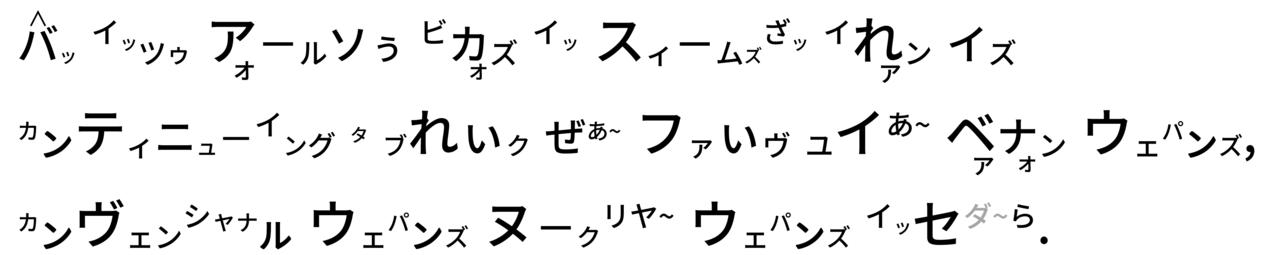 高橋ダン-02 - コピー (5)